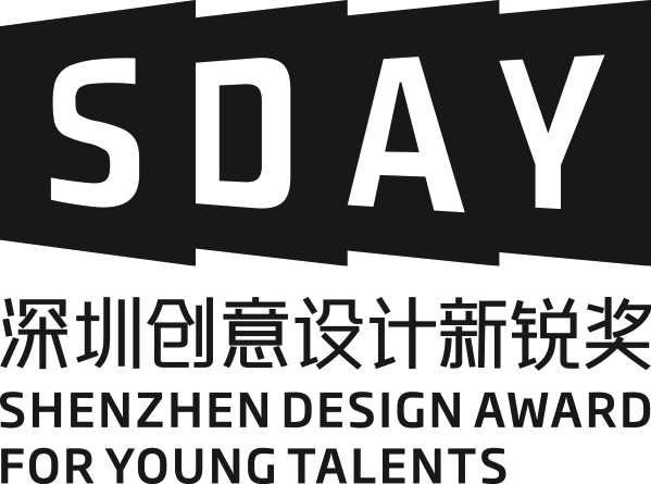 Shenzhen Design Award for Young Talents